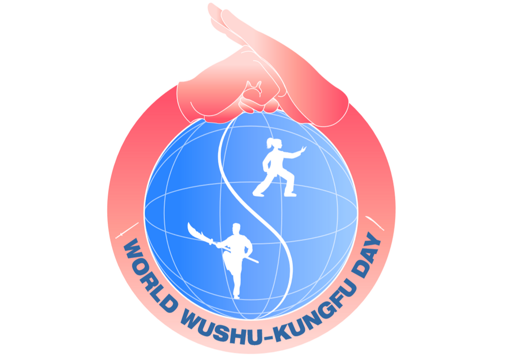 world wushu day